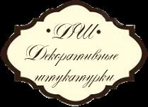 ООО Декоративные штукатурки